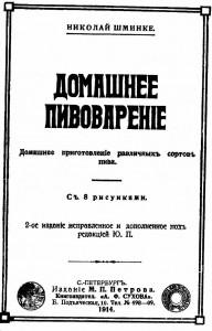 // www.pivoinfo.ru