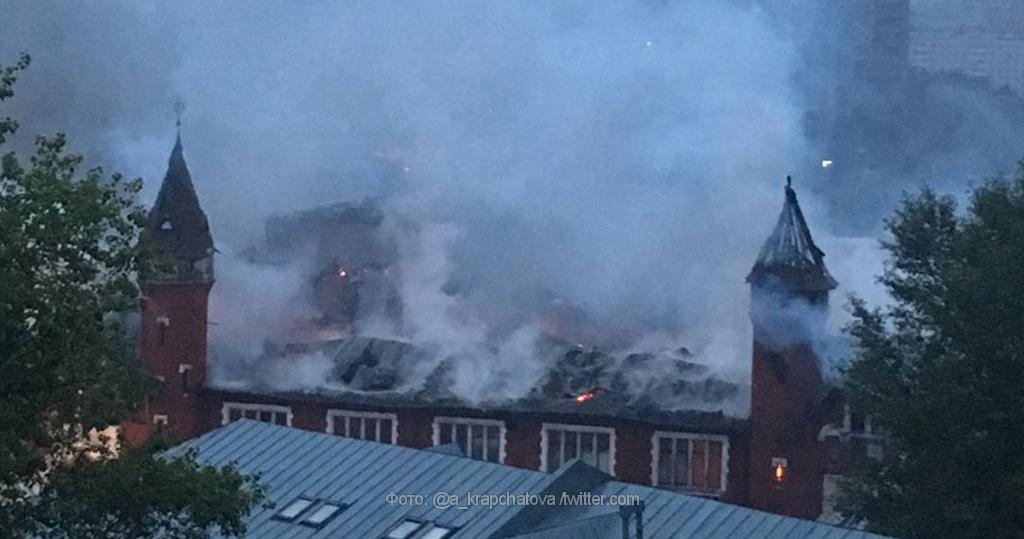 Пожар на Бадаевском заводе