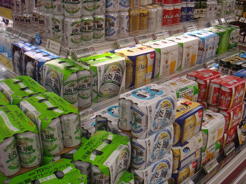 Asahi Beer 2