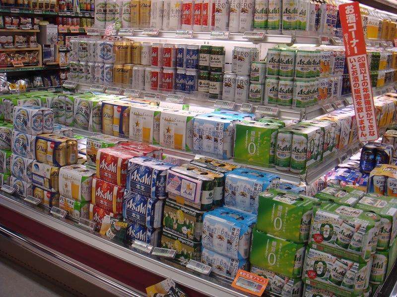 japan beer 1